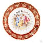 Набор тарелок 25 см ФРЕДЕРИКА МАДОННА, КРАСНАЯ расцветка от Carlsbad, 6 шт.